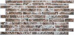 Фото Регул листовая панель 1030x495x4 мм Камень Сланец коричневый (12к)