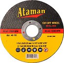 Отрезные и пильные диски Ataman
