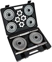 Фото FitLogic Home Dumbbell Hammer Set Box 20 kg (DB2509)