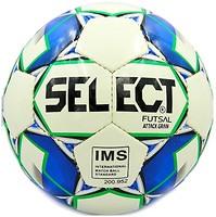 Фото Select Futsal Replica Attack Grain (ST-8153)
