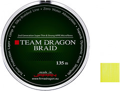 Фото Dragon Team Braid Yellow (0.2mm 135m 20.6kg) 41-00-520