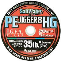Фото Sunline PE Jigger 8 HG (0.285mm 100m 22.5kg)