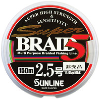 Фото Sunline Super Braid 5 (0.25mm 150m 14kg)