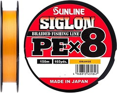 Фото Sunline Siglon PE x8 Orange (0.187mm 150m 9.2kg)