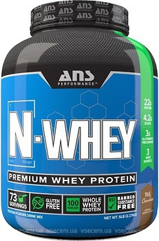 Фото ANS Performance N-WHEY 2270 кг
