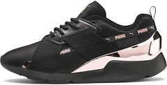 Фото Puma Muse X-2 Metallic Wn's (370838)