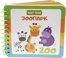Фото Baby Team Игрушка-книжка Зоопарк (8731)