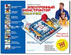 Фото Знаток Электронный конструктор 999 схем (REWK001)