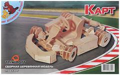 Фото Мир деревянных игрушек Карт (П140)