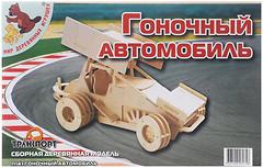 Фото Мир деревянных игрушек Гоночный автомобиль (П141)