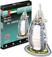 Фото Cubic Fun Бурдж-Эль-Араб мини (S3007h)