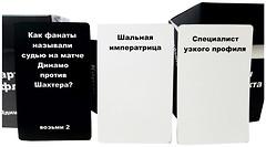Фото Cards of conflict Карты Конфликта №1 (66415)