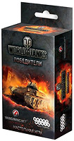 Фото Hobby World World of Tanks. Победители (1596)