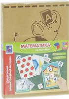 Фото Vladi Toys Математика на магнитах (VT3701-07)
