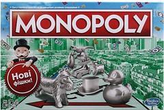 Фото Hasbro Классическая Монополия укр (C1009657)