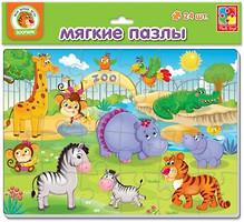 Фото Vladi Toys Зоопарк (1102-13)