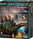 Фото 4M KidzLabs Dig & Play Стегозавр (00-03229)