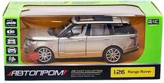 Фото Наш Автопром (1:26) Range Rover (68263A)