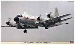 Фото Hasegawa UP-3C Orion w/ Airboss J.M.S.D.F (HA00901)