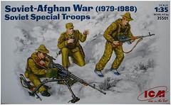 Фото ICM Советский спецназ, Афганская война 1979-1988 гг. (35501)