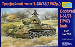 Фото UniModels T-34-76 (UM253)