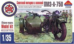 Фото AIM Fan Model ПМЗ-А-750 с коляской (AIM35006)