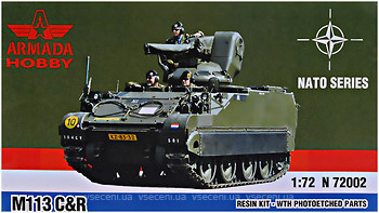 Фото Armada M113 C&R (ARH-N72002)