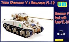 Фото UniModels Sherman V с башней FL-10 (UM452)