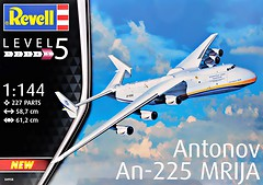 Фото Revell Cargo Plane AN-225 Mriya (RV04958)