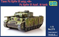 Фото UniModels Pz.Kpfw III Ausf.M (UM273)
