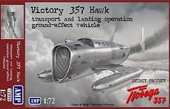 Фото AMP Victory 357 Hawk (AMP72010)