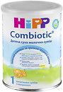Фото Hipp Смесь молочная Combiotic 1 350 г
