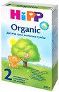 Фото Hipp Смесь молочная Organic 2 для последующего кормления 300 г