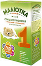 Фото Малютка Premium 1 Молочная смесь с пребиотиками 350 г