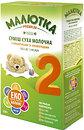Фото Малютка Premium 2 Молочная смесь с пребиотиками 350 г