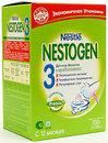 Фото Nestle Nestogen 3 с пребиотиками 700 г