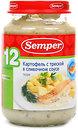 Фото Semper Пюре картофельное с треской в сливочном соусе 190 г