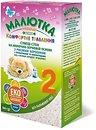 Фото Малютка Premium 2 Молочная смесь с рисовой мукой 300 г