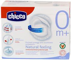 Фото Chicco Прокладки для груди антибактериальные 30 шт. (61779.00)