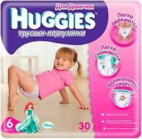 Фото Huggies Трусики-подгузники для девочек 6 (30 шт)