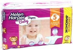 Фото Helen Harper Baby Junior (40 шт)