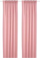 Фото IKEA Hilja розовая 145x300 (704.630.30)