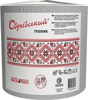 Фото Обухiв Бумажные полотенца 2-слойные серые 1 шт 350 отрывов