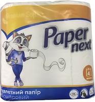 Фото Paper Next Туалетная бумага Premium 2-слойная 4 шт