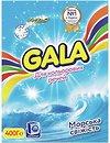 Фото Gala Автомат Color Морская свежесть 400 г