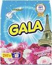 Фото Gala Автомат Французский аромат 2 кг
