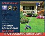 Фото Беларусмаш ББТ-6900