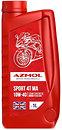 Масла и смазки для мототехники Azmol