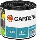 Фото Gardena бордюрная лента 9 м x 15 см, черный (00532-20)