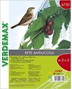 Фото Verdemax Защитная от птиц 2x5 м (6730)